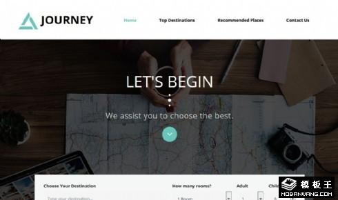 旅行项目展示响应式网站模板