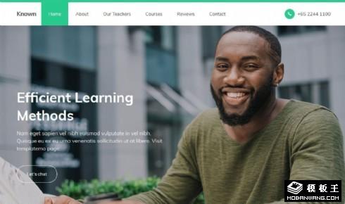 在线培训课程展示响应式网页模板