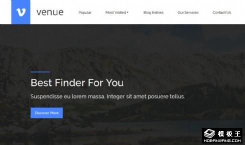 探寻旅拍响应式网页模板