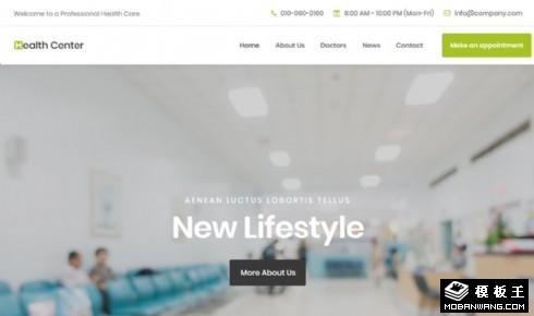 健康体检中心响应式网页模板