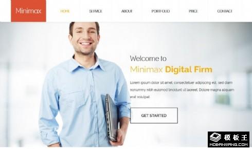 简洁数字产品团队响应式网页模板