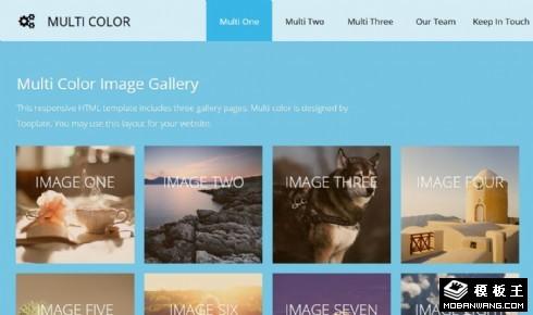 多彩图集展示响应式网页模板