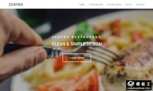 餐厅展示菜单响应式网页模板