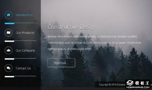 公司产品动态单页面响应式网页模板