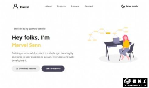 简洁项目进程展示响应式网页模板