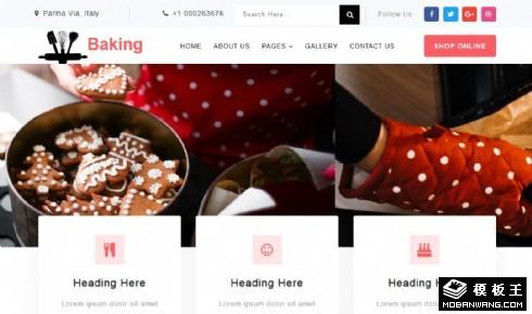 烘焙烤制食品响应式网页模板