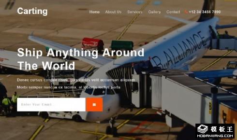 机场码头货柜运输响应式网页模板