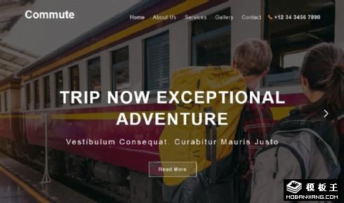 通勤交通展示响应式网页模板