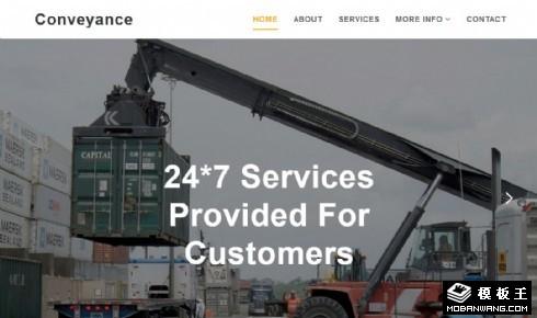 仓库叉车货运响应式网页模板