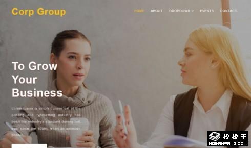 集团公司商务动态响应式网页模板