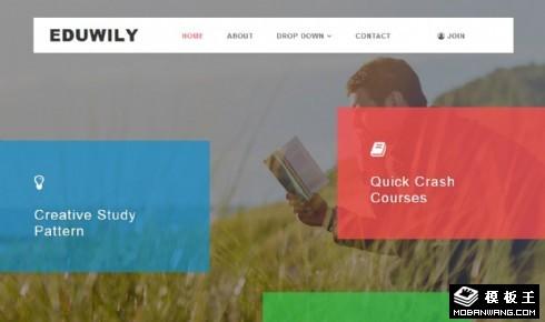 教育服务展示响应式网页模板