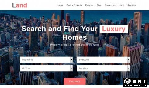 高级房地产服务展示响应式网页模板