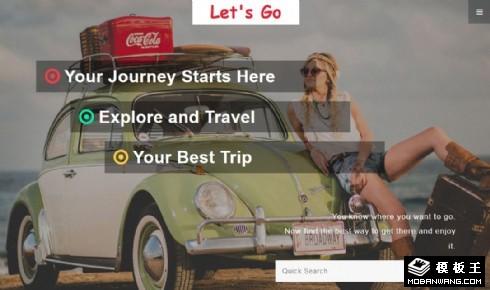 旅程探索服务响应式网页模板