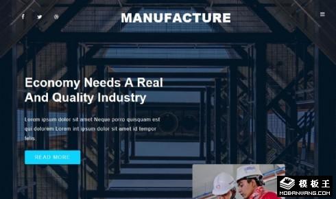工业制造项目展示响应式网页模板
