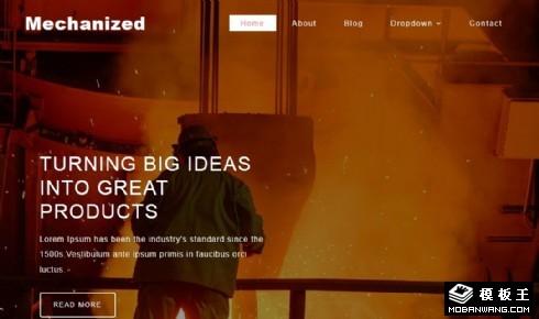 现代机械化工业展示响应式网页模板