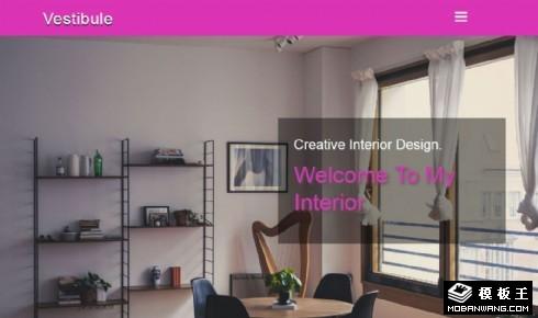 精致室内设计展示响应式网页模板
