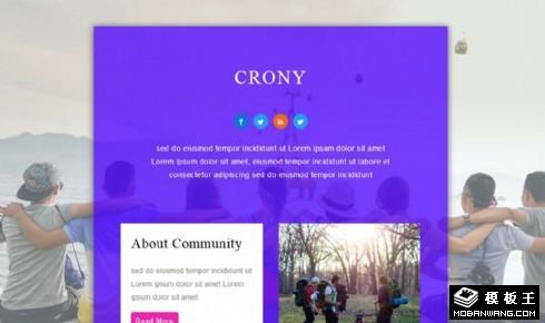 户外活动组织响应式网页模板
