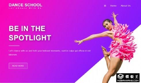 舞蹈学院展示响应式网站模板