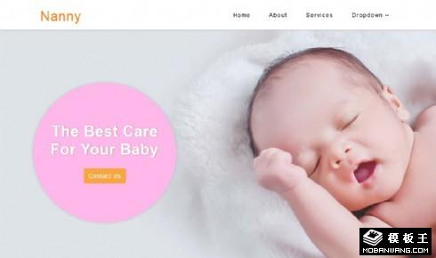 婴幼儿保姆服务中心响应式网页模板