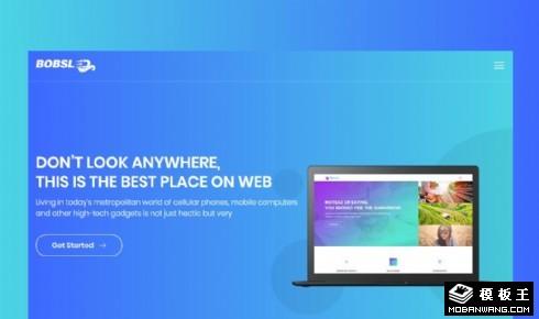 蓝色业务流程展示响应式网页模板