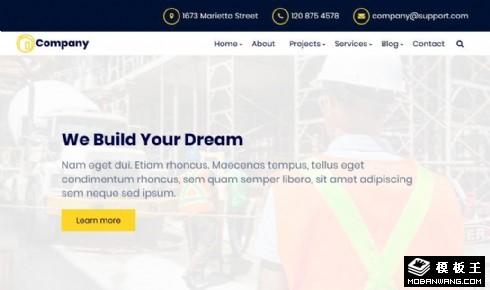 建筑施工项目展示响应式网页模板