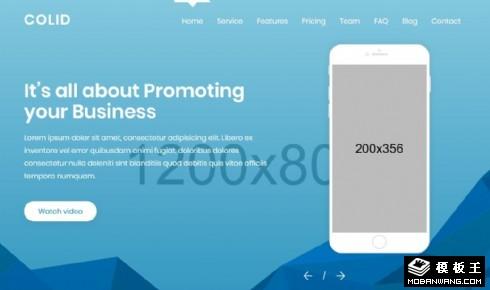 蓝色产品介绍响应式网页模板