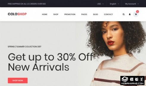 简约时装饰品网店响应式网页模板