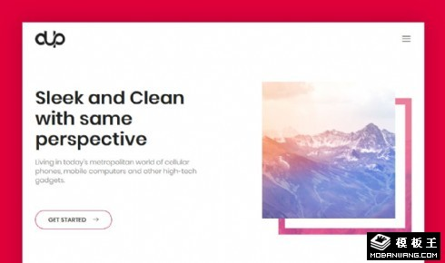 红色产品商务展示响应式网页模板
