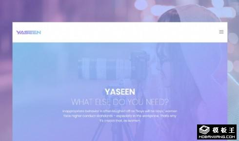 紫色动态展示响应式网页模板