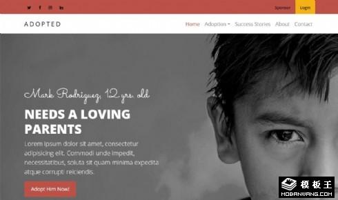 儿童福利收养中心响应式网站模板