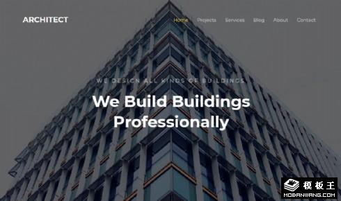 空间建筑项目展示响应式网站乐虎国际手机