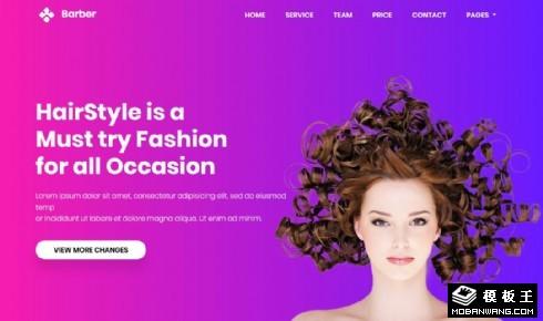 紫粉时尚创意发型展示响应式网页模板
