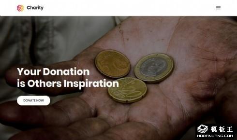 慈善扶贫捐助响应式网页模板