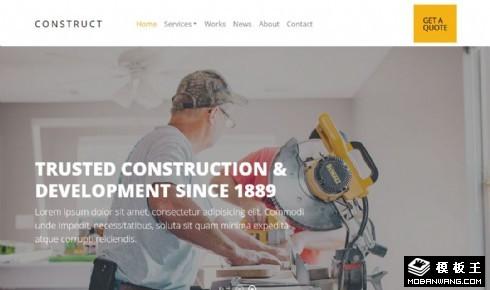 木工工艺展示响应式网站模板