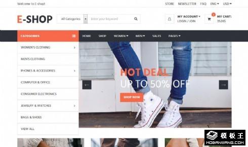简约鞋包网店响应式网站模板