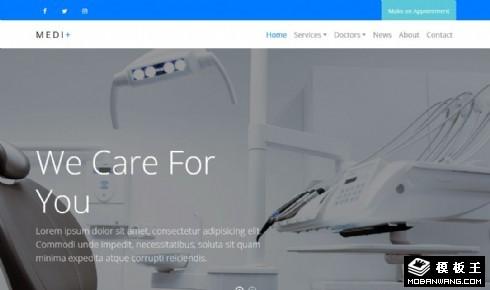 医疗体检服务中心响应式网站模板