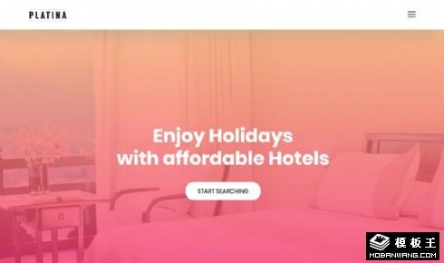 酒店设施服务展示响应式网页乐虎国际手机