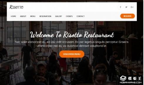 意大利餐厅展示响应式网页乐虎国际手机