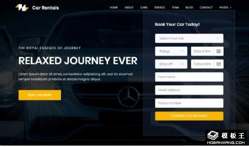 汽车租赁在线展示响应式网站模板