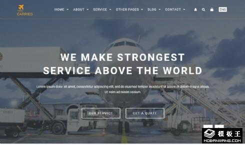 仓储物流服务响应式网站模板