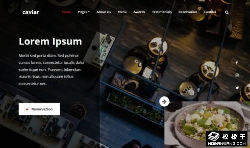 鱼子酱料理餐饮响应式网站模板