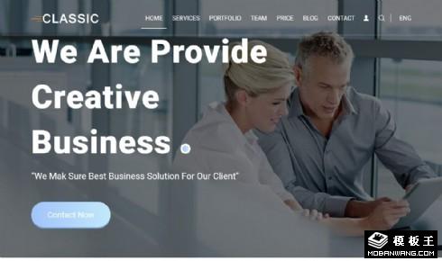 创意产品定制服务响应式网页模板