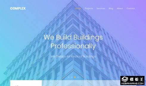 创意建筑展示动态响应式网站模板