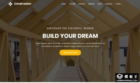 建筑建设展示动态响应式网页模板