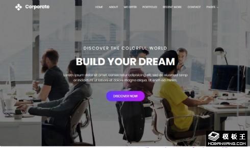 商业公司展示动态响应式网页模板