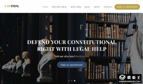 律师事务所案例动态响应式网页乐虎国际手机