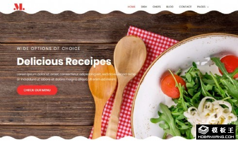 餐厅菜肴推荐展示响应式网页乐虎国际手机