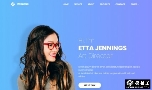 艺术总监简历展示响应式网页模板