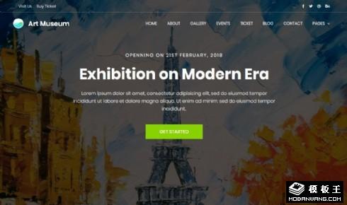 美术馆作品展示响应式网站乐虎国际手机