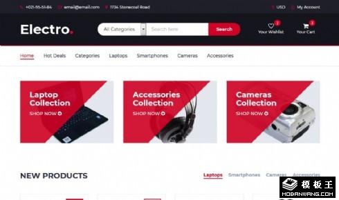 电子数码产品商城响应式网站模板